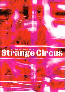 Strange Circus - Poster / Capa / Cartaz - Oficial 8