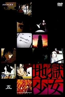 Jigoku Shoujo (1ª Temporada) - Poster / Capa / Cartaz - Oficial 10