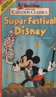 Super Festival Disney - Poster / Capa / Cartaz - Oficial 1