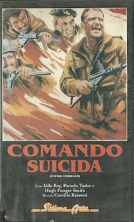 Comando Suicida - Poster / Capa / Cartaz - Oficial 1