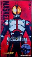 Kamen Rider Faiz (Kamen Rider 555)