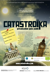 Catastroika - Poster / Capa / Cartaz - Oficial 1