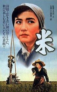 Os trabalhadores do arroz - Poster / Capa / Cartaz - Oficial 1