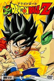 Dragon Ball Z (1ª Temporada) - Poster / Capa / Cartaz - Oficial 1