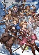 Chain Chronicles Granblue Fantasy (グランブルーファンタジー)