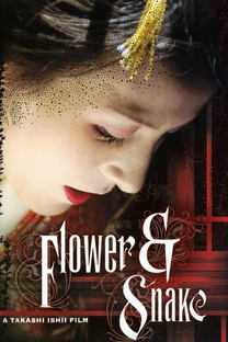 Flower and Snake - Poster / Capa / Cartaz - Oficial 3