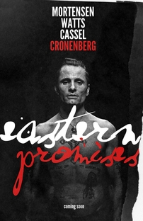 Senhores do Crime - Poster / Capa / Cartaz - Oficial 3