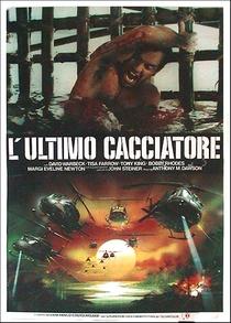 Apocalipse 2 - Poster / Capa / Cartaz - Oficial 3