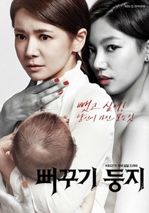 Two Mothers - Poster / Capa / Cartaz - Oficial 1