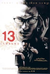 13 Desafios - Poster / Capa / Cartaz - Oficial 5