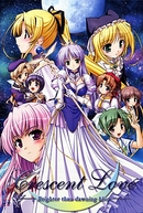 Yoake Mae Yori Ruriiro na: Crescent Love (夜明け前より瑠璃色な -Crescent Love-)