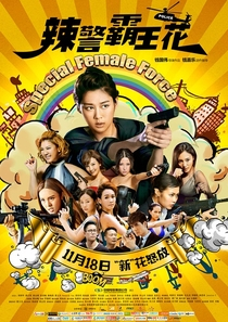 Special Female Force - Poster / Capa / Cartaz - Oficial 6