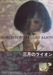 March Comes in Like a Lion - Poster / Capa / Cartaz - Oficial 1