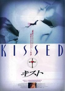 Kissed - Cerimônia de Amor - Poster / Capa / Cartaz - Oficial 2