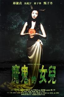 Satan Returns - Poster / Capa / Cartaz - Oficial 4