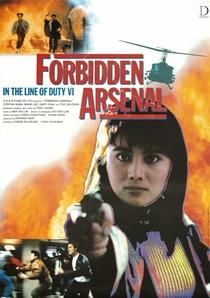 Arma Perigosa - Poster / Capa / Cartaz - Oficial 1