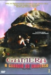 Gamera: A Guardiã do Universo - Poster / Capa / Cartaz - Oficial 4