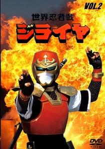 Jiraya - O Incrível Ninja - Poster / Capa / Cartaz - Oficial 4