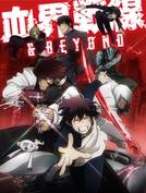 Kekkai Sensen & Beyond (2° temporada)