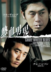 Cruel Winter Blues - Poster / Capa / Cartaz - Oficial 1