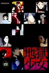 Jigoku Shoujo (1ª Temporada) - Poster / Capa / Cartaz - Oficial 11