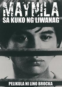 Manila - Nas Garras de Neon  - Poster / Capa / Cartaz - Oficial 2