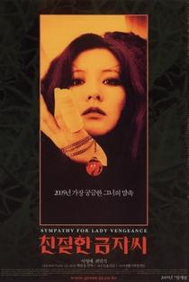 Lady Vingança - Poster / Capa / Cartaz - Oficial 16