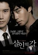 Bloody Innocent (Soon-soo-eui Si-dae)