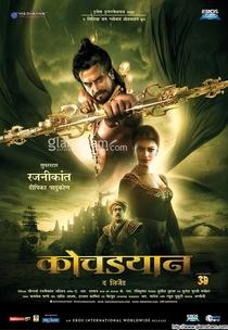Kochadaiiyaan - Poster / Capa / Cartaz - Oficial 2
