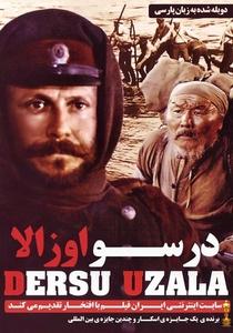 Dersu Uzala - Poster / Capa / Cartaz - Oficial 20