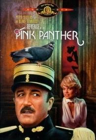 A Vingança da Pantera Cor de Rosa - Poster / Capa / Cartaz - Oficial 2
