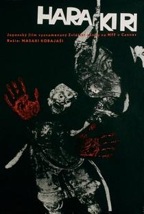 Harakiri - Poster / Capa / Cartaz - Oficial 6