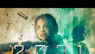 2031 The Movie - Teaser (Michelle Rodriguez)