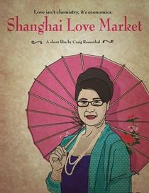 Shanghai Love Market - Poster / Capa / Cartaz - Oficial 2