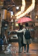 Something in the Rain (Bab Jal Sajooneun Yebbeun Noona)