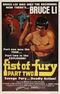Fist of Fury Part Two (Tang san yi hing)
