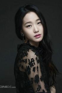 Kim Go Eun - Poster / Capa / Cartaz - Oficial 4