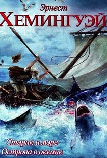 O Velho e o Mar - Poster / Capa / Cartaz - Oficial 4