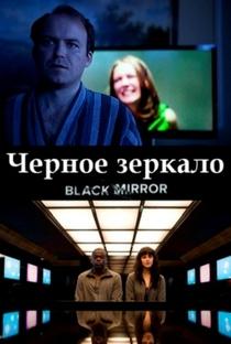 Black Mirror (1ª Temporada) - Poster / Capa / Cartaz - Oficial 4