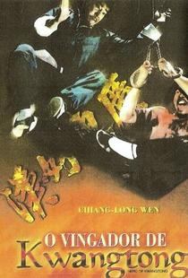 O Vingador De Kwangtong - Poster / Capa / Cartaz - Oficial 1