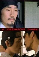 A Crimson Mark (A Crimson Mark)