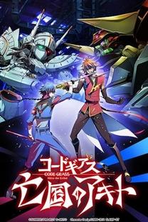 Code Geass: O Exílado Akito - Parte 4 - Poster / Capa / Cartaz - Oficial 1