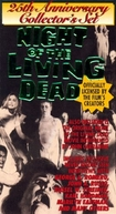 Night of the Living Dead: 25th Anniversary Documentary (Night of the Living Dead: 25th Anniversary Documentary)
