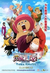 One Piece 9 - Flor do Inverno, Milagre da Cerejeira - Poster / Capa / Cartaz - Oficial 1