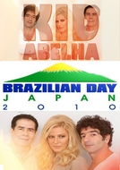 Brazilian Day: Kid Abelha