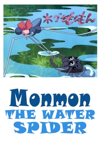 Monmon the Water Spider - Poster / Capa / Cartaz - Oficial 1