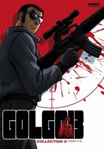 Golgo 13 - Poster / Capa / Cartaz - Oficial 9