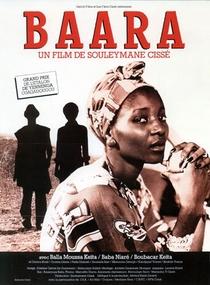 Baara - Poster / Capa / Cartaz - Oficial 1