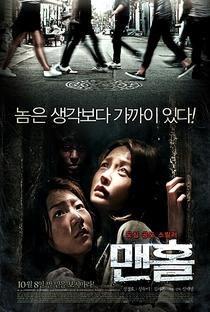 Manhole - Poster / Capa / Cartaz - Oficial 4