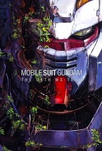 Mobile Suit Gundam: The 08th MS Team - Poster / Capa / Cartaz - Oficial 3